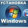 vindovs_7_windows_7